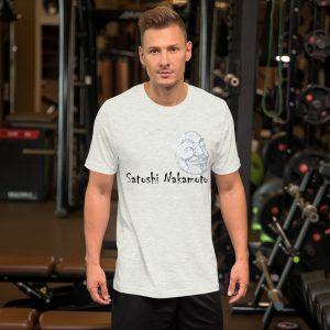 Satoshi Nakamoto T-Shirt | Premium Unisex