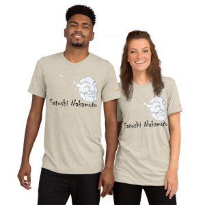 Satoshi Nakamoto T-Shirt | Tri-Blend Unisex