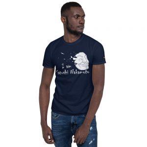 I Am Satoshi Nakamoto T-Shirt V2 | Softstyle Unisex